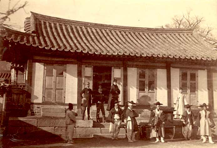 us legation seoul lucius foote 1884