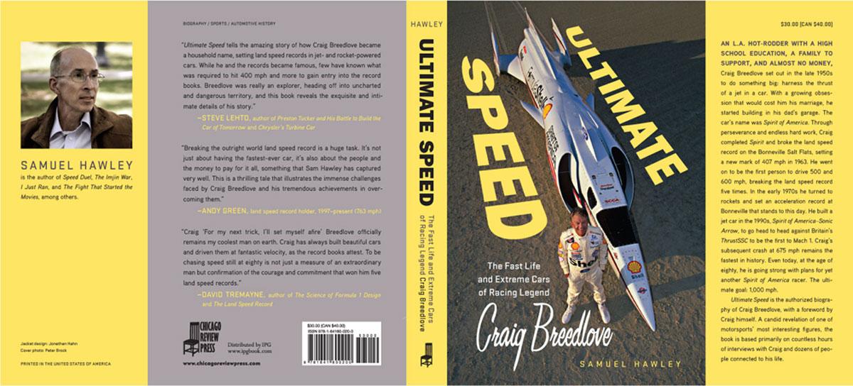 Ultimate_Speed_jacket.jpg